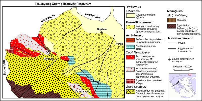 Σχηματικός γεωλογικός χάρτης της ευρύτερης περιοχής των Πετρωτών (τροποποιημένος από Ανδρονόπουλος Β. 1978).