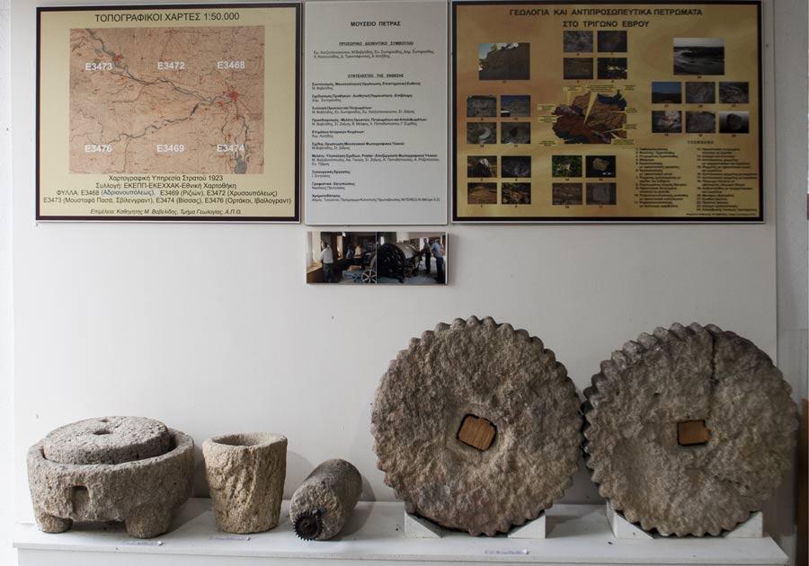 Πέτρινα γρανάζια | Μουσείο πέτρας Πετρωτά